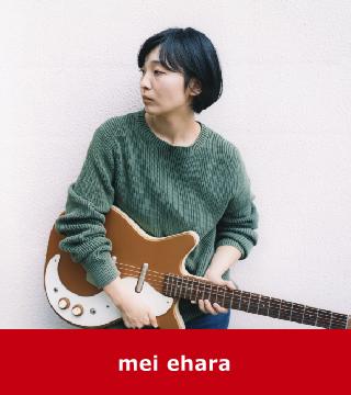 lineup-meiehara